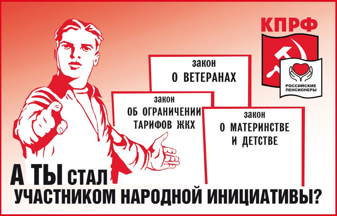 А.Е. Клычков о проекте «Народная инициатива»