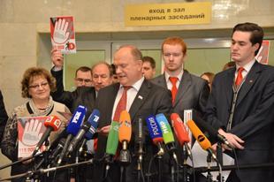 Г.А. Зюганов: «Антикоррупционная инициатива молодежи была рассмотрена немедленно!»