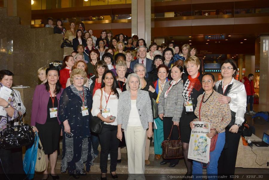 О.Н. Алимова на Международной конференции женских организаций: Социализм давал возможность каждому советскому человеку реализовать свой потенциал во всех областях
