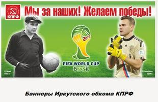 77edb4_futbol-irkutsk