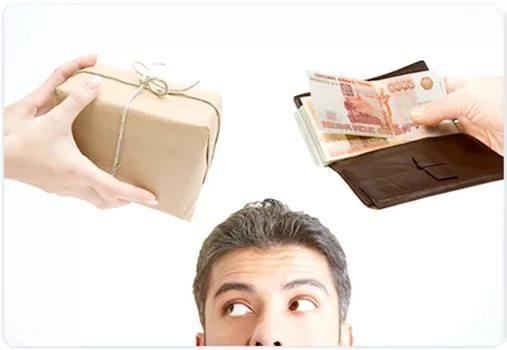 Консультация юриста. Как вернуть  деньги за товар?