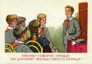 Депутаты-коммунисты внесли в Госдуму законопроект о компенсации за школьную форму многодетным семьям