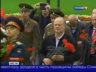 «Вести» (Россия-1). Г.А.Зюганов: Хочу выразить чувство восхищения теми, кто в Донецкой и Луганской республиках храбро, мужественно, достойно отстаивают нашу общую великую победу над фашизмом
