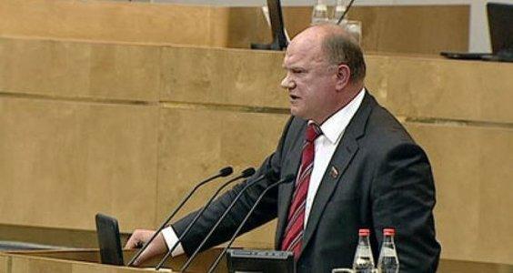 Г.А. Зюганов: «Россия должна выступить гарантом безопасности наших соотечественников и святынь»