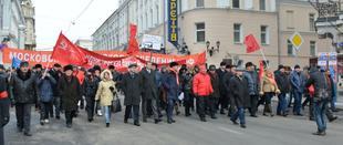 Акция протеста в Москве: Хватит кормить паразитов!