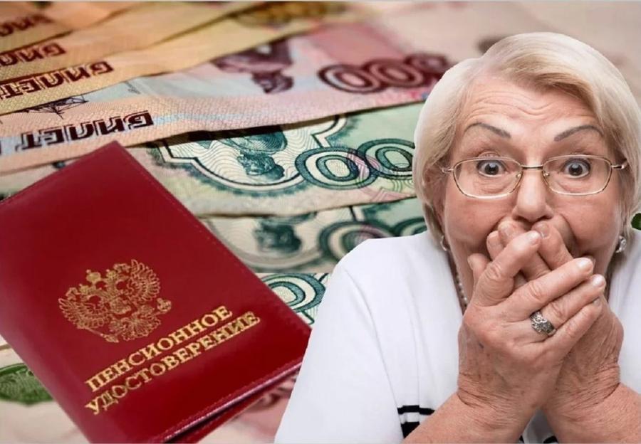 Пенсионеры — лишняя трата для государства