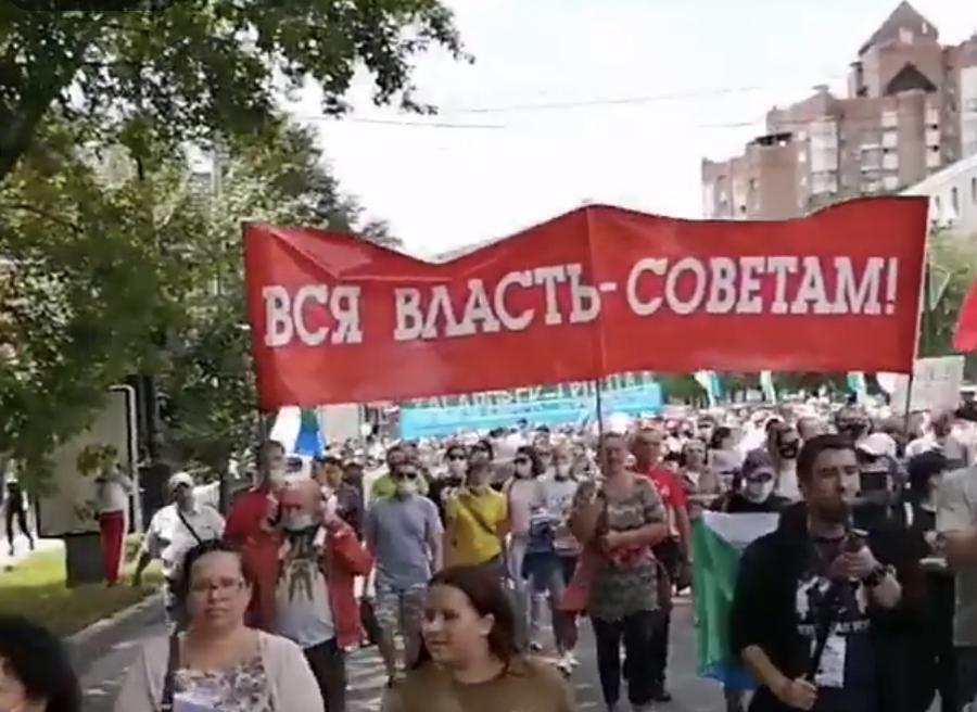 Сергей Обухов про 29-й день хабаровских протестов «за губернатора ЛДПР»: протест явно левеет и краснеет