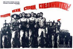 «Коммунисты и рабочий класс». На вопросы газеты «Правда» отвечают индийские, чилийские и германские марксисты