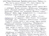 Саратовская область. Геннадий Зюганов помог ветерану труда в организации лечения
