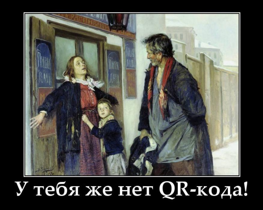 Сергей Обухов: Новый девиз мэра Собянина — «Пророчества Иоанна Богослова — в жизнь»?