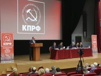Г.А.Зюганов: «Поддержка КПРФ — это поддержка сильной России!» Завершил работу семинар-совещание руководителей Комитетов региональных отделений КПРФ