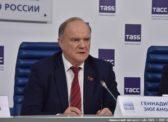 Г.А. Зюганов: Исход выборов не предрешен!