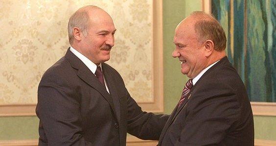 Г.А. Зюганов поздравил А.Г. Лукашенко с победой на выборах Президента Республики Беларусь