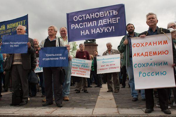 Принятый Госдумой законопроект о реформе РАН может быть исправлен в акте президента?