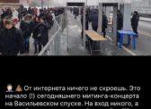 Telegram-канал ObuhovPRO: Про «качество» провластных митингов и «клубничных» митингов КПРФ, «незамеченное» заявление Зюганова и «декоммунизированный» парад в Сталинграде