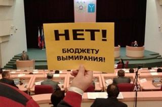 Заявление депутатской группы КПРФ в Саратовской городской Думе