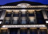 Фонд национального благосостояния РФ в январе сократился на 3,3%