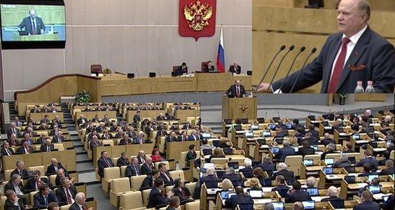 Г.А. Зюганов: Воссоединение с Россией Крыма и Севастополя – это восстановление исторической справедливости