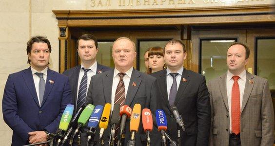 Г.А. Зюганов: «Из тех беспорядков, которые были в Бирюлево, Президенту и Совету безопасности надо сделать далеко идущие выводы»