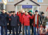 В Москве на пикете КПРФ против передачи Курил задержали депутата Госдумы и помощников