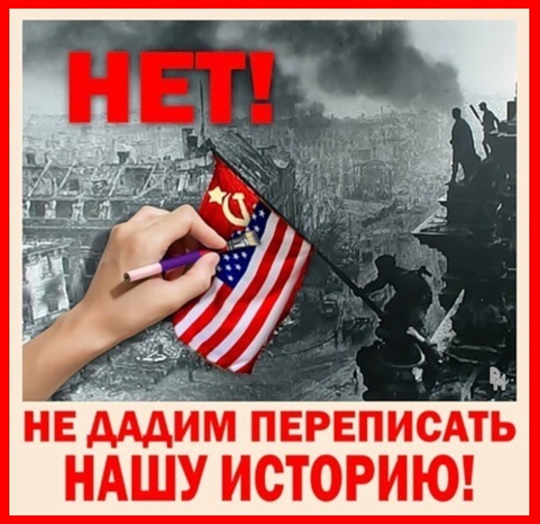 70 лет Великой Победе – не дадим переписать историю! Видео KPRF.TV