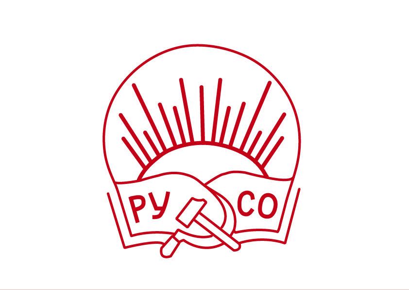 «Требуем прекратить позорные провокации в отношении коллектива совхоза имени Ленина!». Заявление Президиума ЦС РУСО