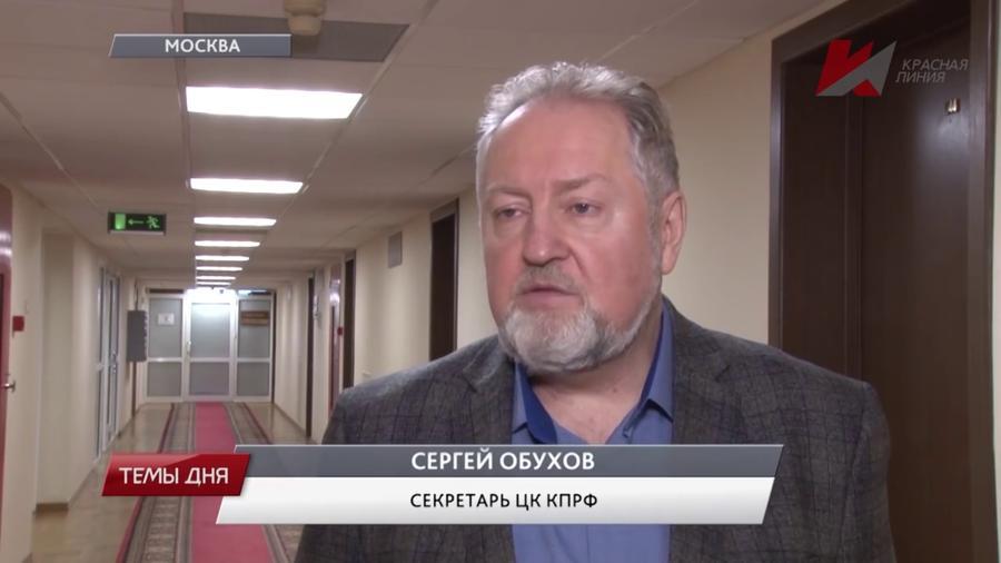 Сергей Обухов — «Красной линии» про «брехню на постном масле»