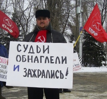 Репрессии в отношении коммунистов Саратова продолжаются