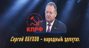 И.И. Мельников: КПРФ консультируется с ЦИК по проблеме отказа в регистрации С.П. Обухова