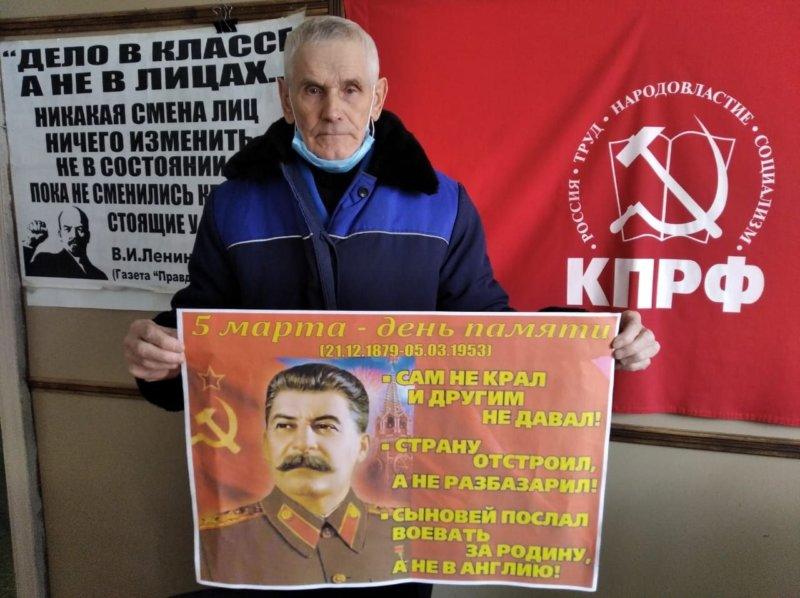 Где Сталин, там Победа! Флешмоб саратовских коммунистов