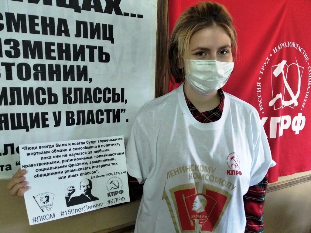 В Саратове запущен флешмоб к 150-летию В.И.ЛЕНИНА