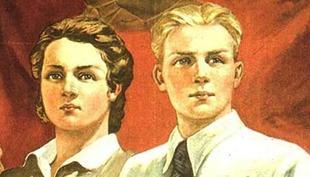 Поздравление Г.А. Зюганова с Днём молодёжи