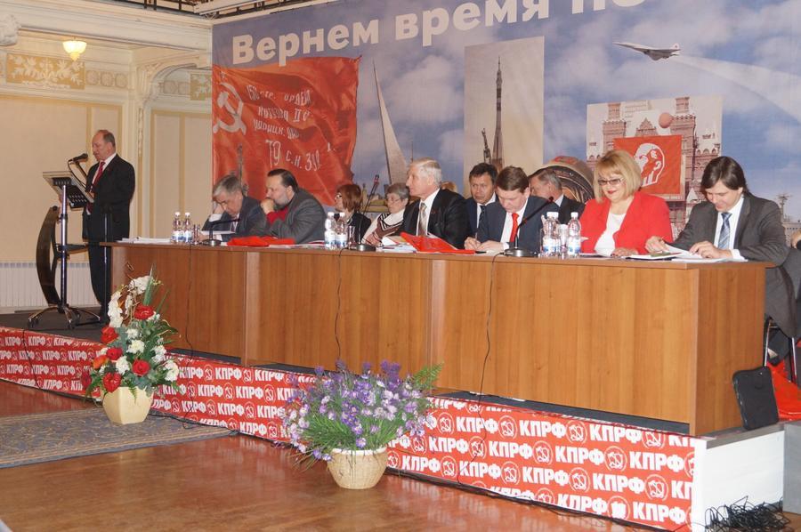 В Нижнем Новгороде открылся форум депутатов КПРФ Приволжского Федерального округа