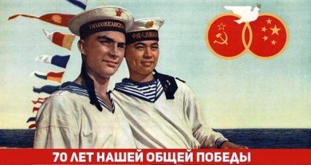 70 лет нашей общей Победы. Заявление Президиума ЦК КПРФ