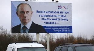 Госдума голосами «Единой России» приняла в первом чтении «законопроект о виллах Ротенберга»