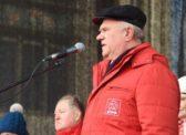 Г.А. Зюганов на митинге в Москве: Уверен, что победа будет за нами!