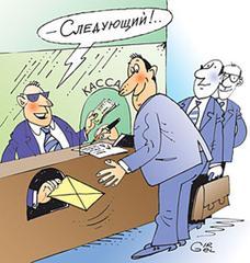 Повышают зарплату: нам — на сотни рублей, себе — на сотни тысяч