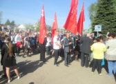 День Победы в Екатериновке