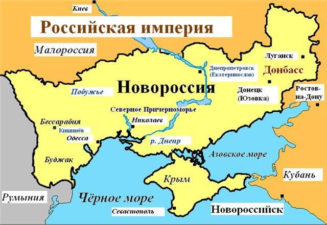 Рассвет ТВ: Новороссия — наша боль