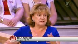 Ольга Алимова в  телепрограмме «Пусть говорят»