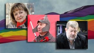 В составленный геями «черный список» политиков попали саратовцы