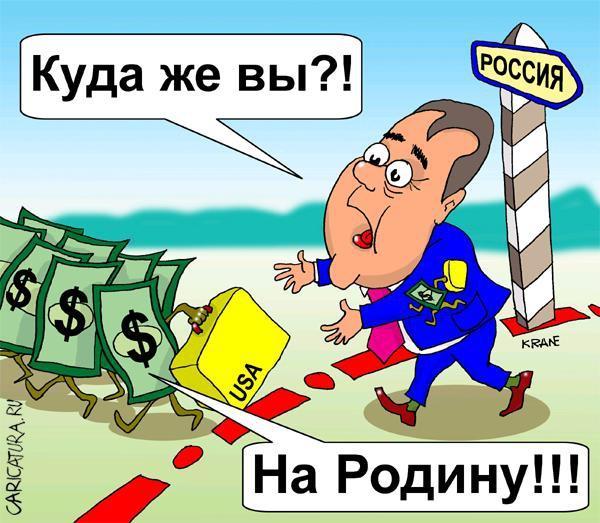 Депутаты КПРФ внесли в Госдуму законопроект «О валютном регулировании и валютном контроле»