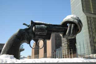 КПРФ предлагает наказать страны, поставляющие оружие на Украину