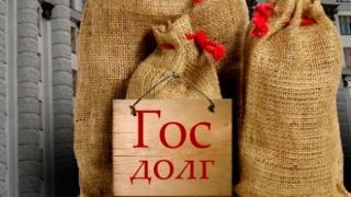 Госдолг Саратовской области за год вырос на 16,2%