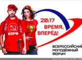 Г.А. Зюганов: «Мы все устремились к 100-летию Великого Октября»