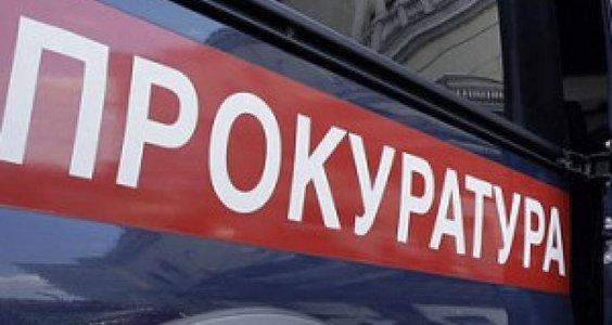 Г.А. Зюганов поздравил с профессиональным праздником работников прокуратуры