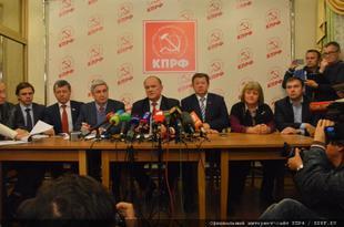 Г.А. Зюганов: Партия власти разрушает элементарную стабильность и раскалывает общество