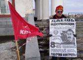 Саратовские коммунисты и члены организации Союза советских офицеров приняли участие в памятном мероприятии