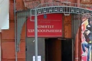С 1 января 2015 года в Саратове не будет городского здравоохранения