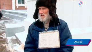 В центре Саратова ветеран ВОВ просит милостыню